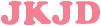 素人JKJD無料エロ動画|女子校生女子大生のアダルトAVまとめロゴ